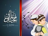 Beautiful greeting card design with arabic Islamic calligraphy of text and religious young Muslim boys hugging to each other on occasion of Eid Mubarak festival.