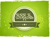 Poster, banner or flyer design with arabic islamic calligraphy of text Eid Mubarak on floral decorated green background for celebration of muslim community festival.