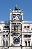 Clock Tower Building, Venice.
