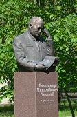 KIEV, UKRAINE - 26 MAY 2014:Historica area of the campus of Polytechnic University.Vladimir Chelomey monument.Soviet rocket and missles creator.(SS-20,Satan e.t.c.) May 26 , 2014 in Kiev, Ukraine