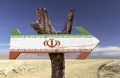 stock photo of tabriz  - Iran sign with a desert on background  - JPG
