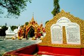 The World's Biggest Book Front Of Temple In Mandalay.myanmar.