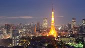 foto of minato  - Landmark Tokyo Tower in Minato Ward - JPG