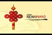 Bandera de felicitación de año nuevo chino 2010 con nudo chino