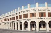 Souq Waqif In Doha. Qatar