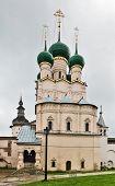 Rostov Kremlin