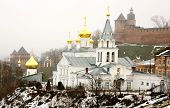 Church Of Elijah The Prophet And Kremlin Nizhny Novgorod