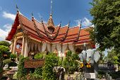 pic of buddhist  - The Wat Chalong Buddhist temple in Chalong - JPG