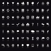Set of white navigation web icons