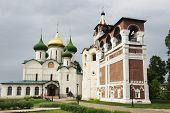 Bell Tower And The Spaso-preobrazhensk Y Cathedral In Suzdal