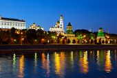 Russia Moscow night view of the Moskva River
