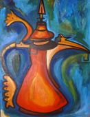 Arabian Coffeepot