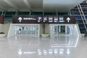 SHENZHEN - APRIL 16: airport interior on April 16, 2014 in Shenzhen, China. Shenzhen Bao'an Internat