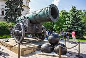 foto of cannon  - MOSCOW  - JPG