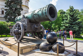 picture of cannon  - MOSCOW  - JPG