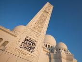 Details Of Abu Dhabi Sheikh Zayed Mosque