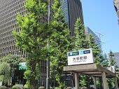 Business district at ohtemachi in Tokyo