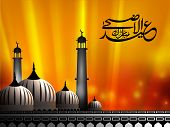 Eid-Ul-Azha Mubarak or Eid-Ul-Adha Mubarak, Arabic Islamic calligraphy with Mosque or Masjid for Muslim community festival. EPS 10.