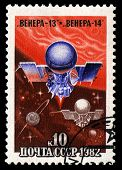 Ussr - Circa 1979: A Stamp Printed In Ussr Shows The Interplanetary Flights Of Venera 13 And Venera