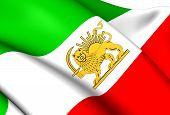 Flag Of Iran (1964-1980)