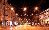 The Evening Kyiv