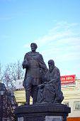 Monument To The Founders Of Zvenigorod Yuri And Saint Savva Storozhevsky