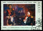 Vintage  Postage Stamp. De Lauriston At Kutuzov's Headquarters.
