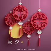 Vector Chinese Patterns for Mid Autumn Festival. Translation, Main: Chuseok (Mid Autumn Festival), S