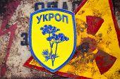 Kiev, Ukraine Dec 14 - Informal chevron of Ukrainian Army. December, 2014 in Kiev, Ukraine