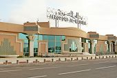 The Al-massira Airport In Agadir, South Morocco