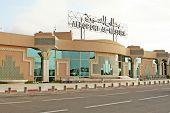 The Al-massira Airport In Agadir, South Morocco