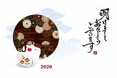 New Year Card, Mouse, Rat Doll And Japanese Traditional Wave Pattern For Year 2020 / Translation Of  poster