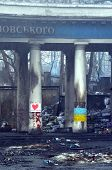 KIEV, UKRAINE - FEB 10, 2014: Downtown of Kiev.Situation in the city.Destruction,propaganda and barr