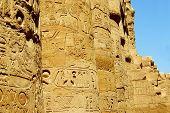 Ancient Egyptian Script
