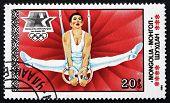 Postage Stamp Mongolia 1984 Gymnastics, 1984 Summer Olympics