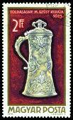 Vintage  Postage Stamp. Silver Tankard.
