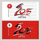 Chinese Greeting New Year Cards