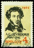 Vintage Postage Stamp. Poet  A. Pushkin.