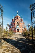 Our Lady of Kazan Church Irkutsk