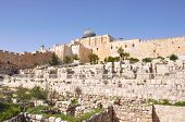 Al Aqsa Mosque And David's City. Jerusalem.