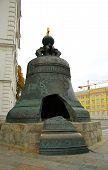 Tsar Bell In Moscow Kremlin. Russian Landmarks