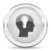 head internet icon