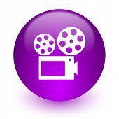 cinema internet icon