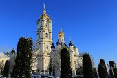 Pochaev's Lavra at nice day, Ukraine