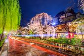 Kyoto, Japan at the historic Gion District during the spring season.