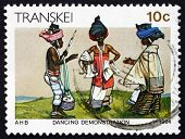 Postage Stamp Transkei, South Africa 1984 Dance Demonstration