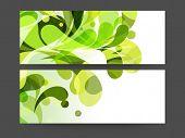 Stylish header with green seamless pattern.