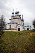 White Stone Church At Palekh, Vladimir Region, Russia
