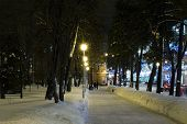pic of prospectus  - Avenues of the big city at winter night - JPG