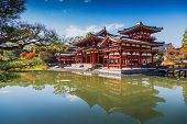 picture of world-famous  - Uji Kyoto Japan  - JPG